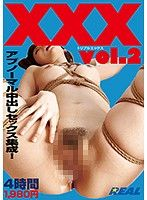 XXX 02 異常中出性愛集大成!