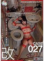 真・肉便器收藏改 27 廁所調教正妹 桃瀨百合