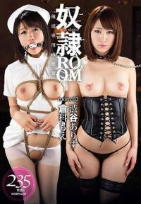 奴隷ROOM room:03