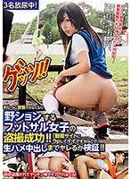 學生妹在外尿尿時被上 被偷拍後抓著插翻!
