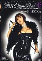 SM Queen Road vol.15 MADOKA