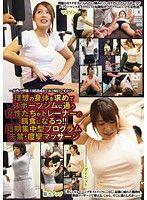 健身房正妹被按摩師肏翻啦!